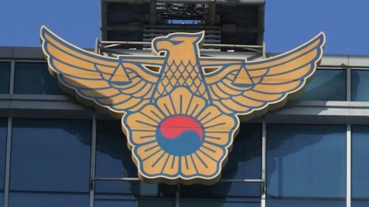Emblem of Korea's police / Korea Times file