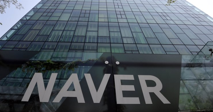 Naver's headquarters in Seongnam, Gyeonggi Province / Korea Times file