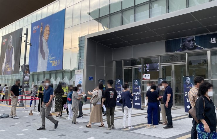 People gather in front of EXCO in Daegu for Na Hoon-a's concert, July 16. Yonhap