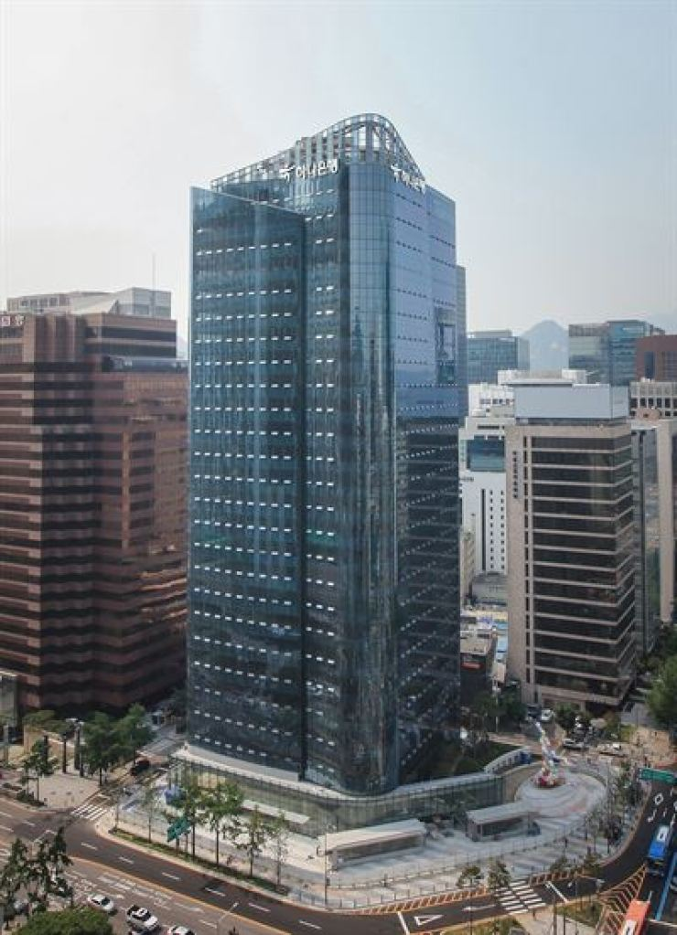 Hana Bank headquarters in Seoul / Courtesy of Hana Bank