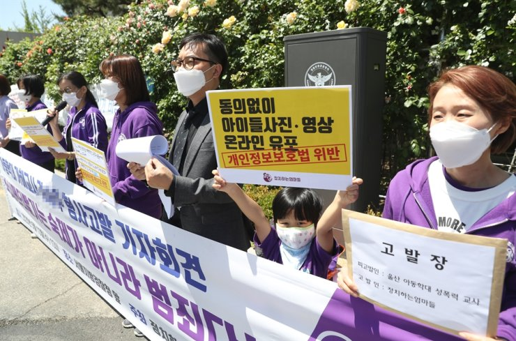Members of civic group Political Mamas hold a press conference in front of the Seoul Central District Prosecutors' Office in southern Seoul, in this May 13, 2020 photo, before filing a petition calling for punishment of a male elementary schoolteacher for using inappropriate language and behavior toward first graders. Yonhap