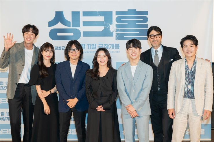 From left, actors Lee Kwang-Soo and Kim Hye-jun, director Kim Ji-hoon, actors Kwon So-hyun, Nam Da-reum, Cha Seung-won and Kim Sung-kyun, pose for pictures during a media conference held in Yongsan-gu, central Seoul, Monday. Courtesy of Showbox