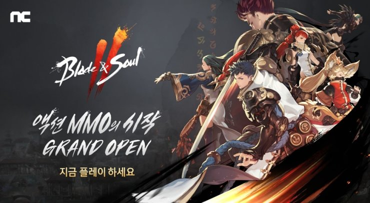 The poster for NCSOFT's new game, 'Blade & Soul 2' / Courtesy of NCSOFT
