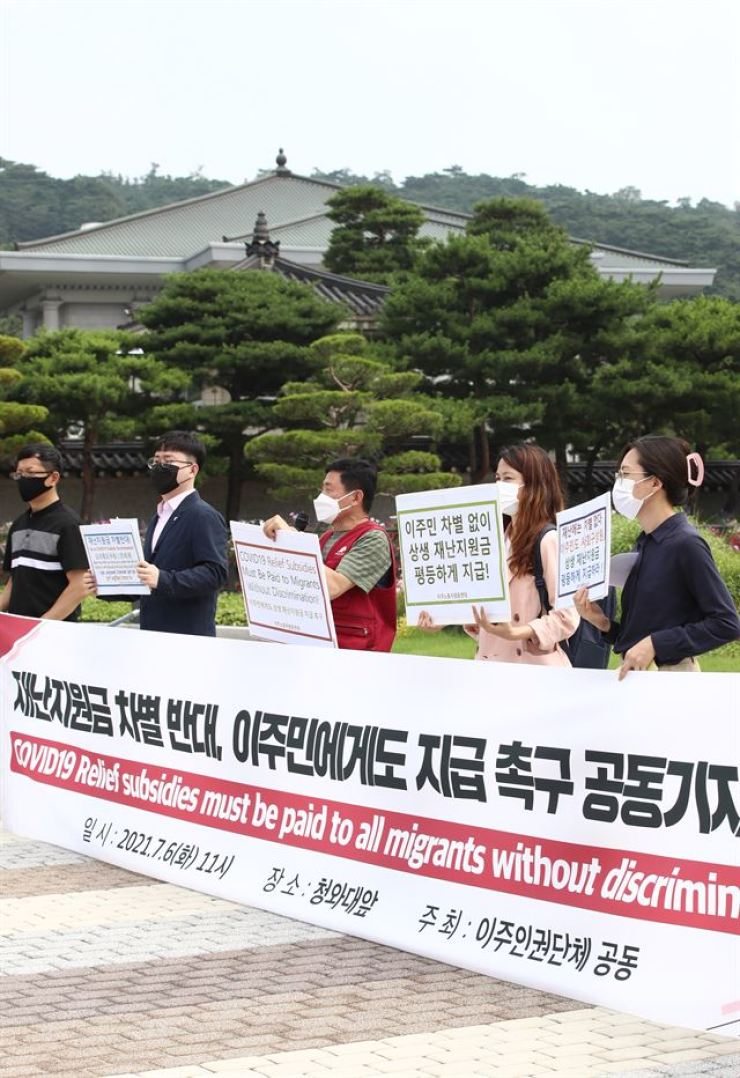 In this July 6 file photo, a coalition of around 100 migrant human rights groups calls upon the South Korean government to provide COVID-19 relief fund to residents of foreign nationality during a news conference held in front of Cheong Wa Dae in Seoul. Yonhap