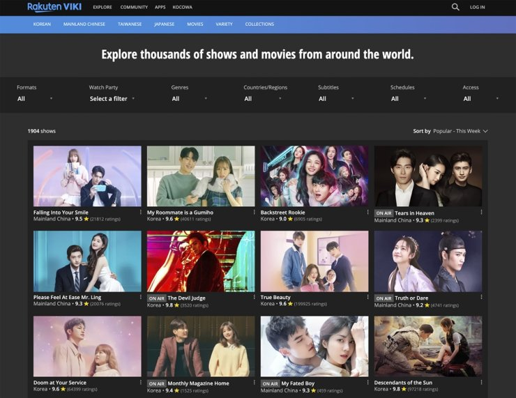This image released by Ratuken Viki shows the homepage for their video streaming service. South Korean TV shows, often referred to as K-Dramas, are growing in popularity. Ratuken Viki via AP-Yonhap