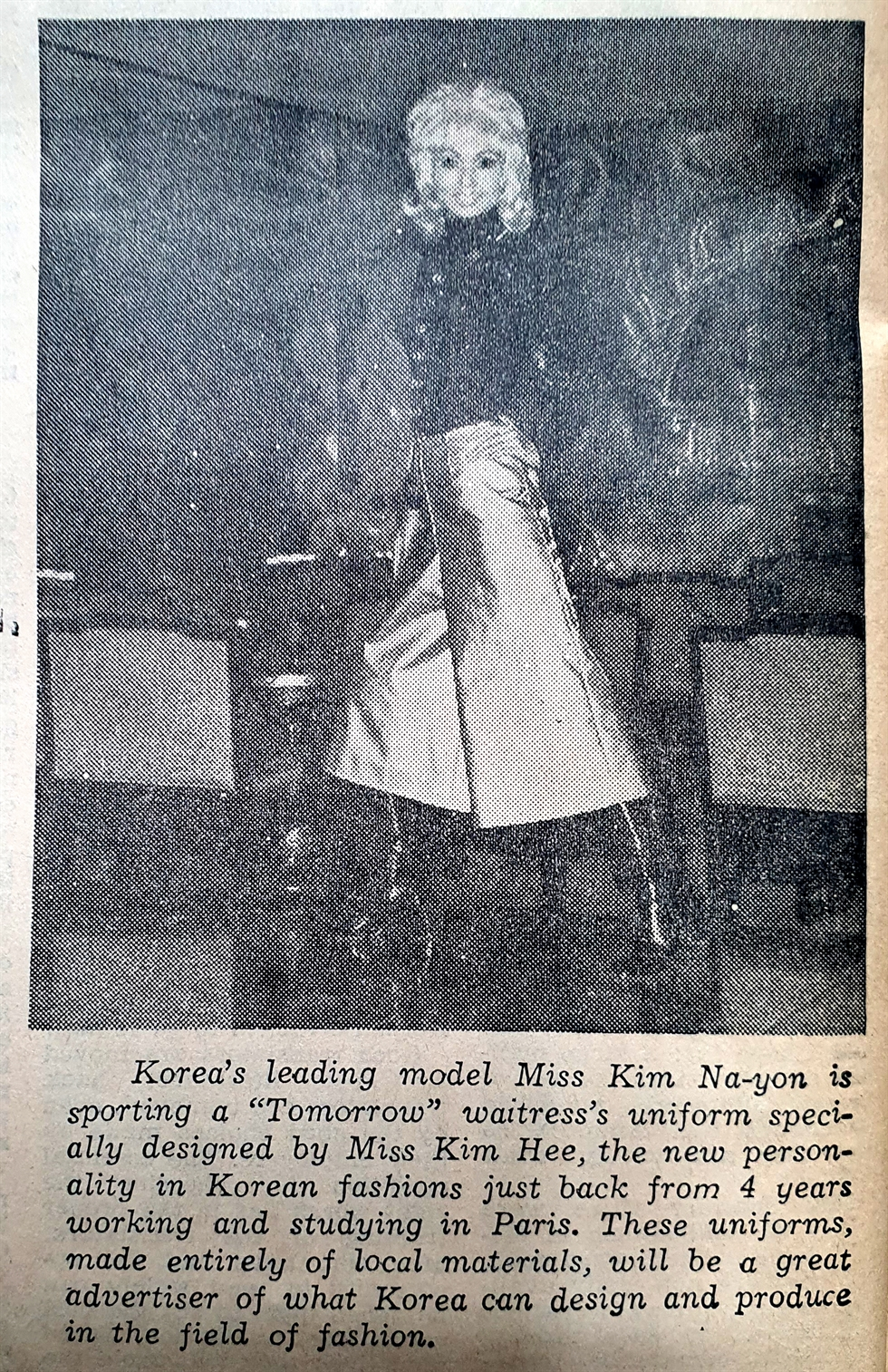 The Wild Five, published in The Korea Times Jan. 1, 1971. / Korea Times Archive
