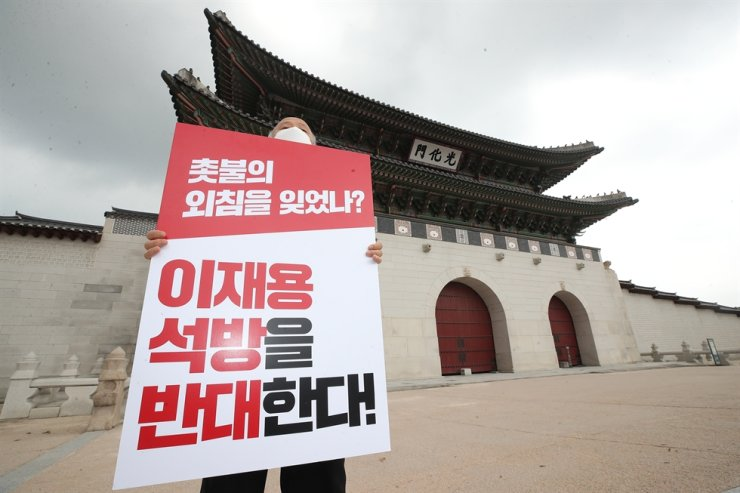An activist stages a one-man protest against the parole of Lee Jae-yong, the Samsung Group heir currently in prison, at Gwanghwamun in downtown Seoul, Aug. 3. Yonhap
