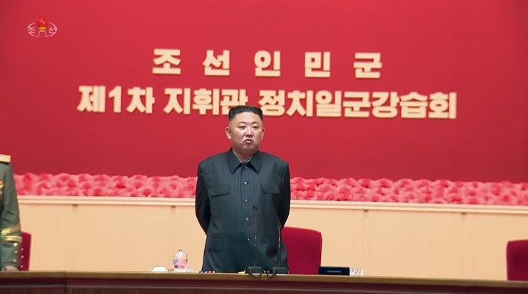 North Korea's leader Kim Jong-un presides over the first workshop of the commanders and political officers of the Korean People's Army (KPA) held in Pyongyang from July 24 to 27, in this photo released by the country's state-run Korean Central Television, Friday. Yonhap