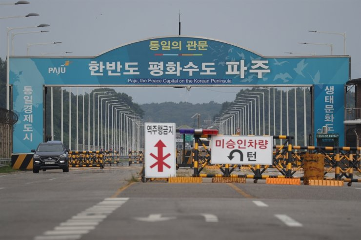 Barricades set up in front of a bridge in the border town of Paju, Gyeonggi Province, which leads to the truce village of Panmunjeom inside the Demilitarized Zone separating the two Koreas, are seen in this photo taken Aug. 11 shows. Yonhap