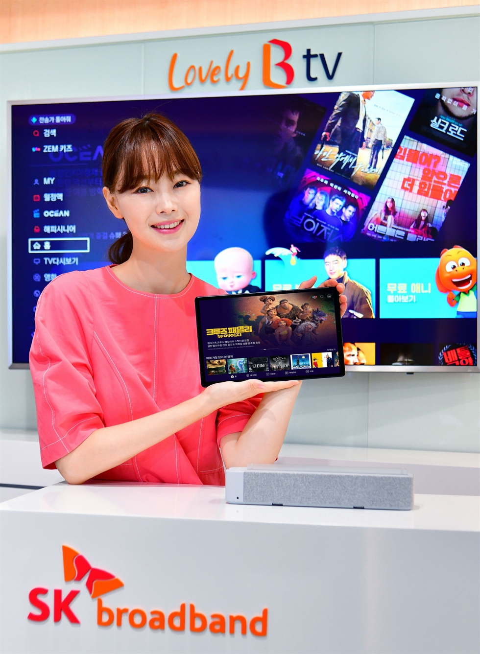 A model watches a video using SK Broadband's tablet PC-based IPTV service B tv air in this photo provided by the company, Tuesday. Courtesy of SK Broadband