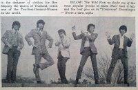 [Korea Encounters] Opening of 'Tomorrow' go-go club in 1971