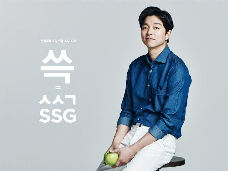 Promotional image of SSG.com / Courtesy of SSG.com