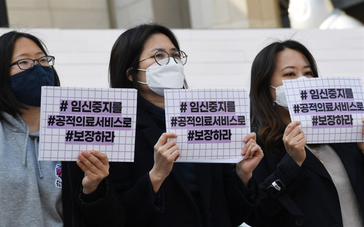 Members of the Joint Action for Reproductive Justice, a coalition of pro-choice groups, participate in a press conference in Gwanghwamun, central Seoul, calling on the government to include abortion in the public health care system, March 8. Korea Times photo by Hong In-ki