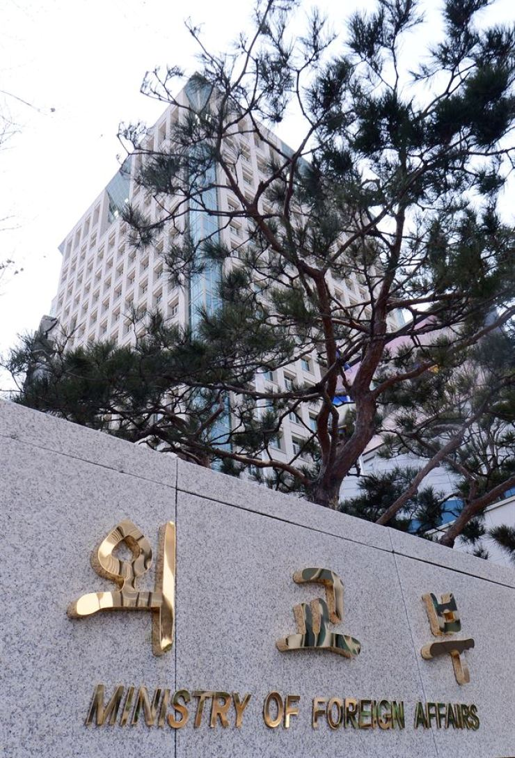 Ministry of Foreign Affairs building in Seoul / Korea Times file