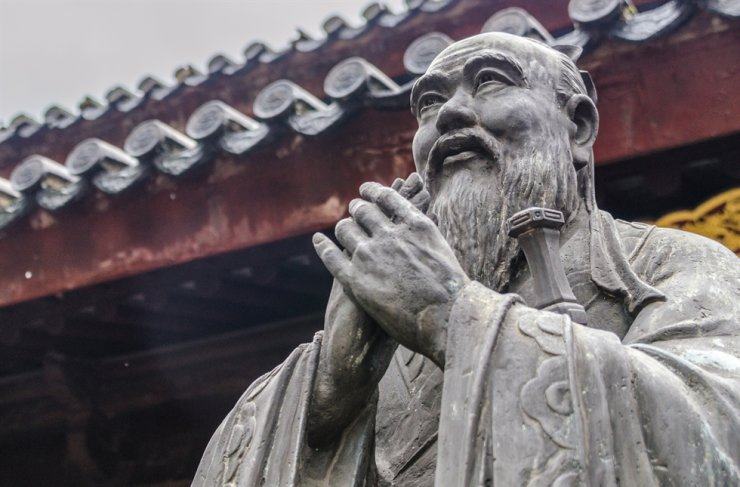 Confucius (551-479 BCE), a Chinese philosopher and politician / gettyimagesbank