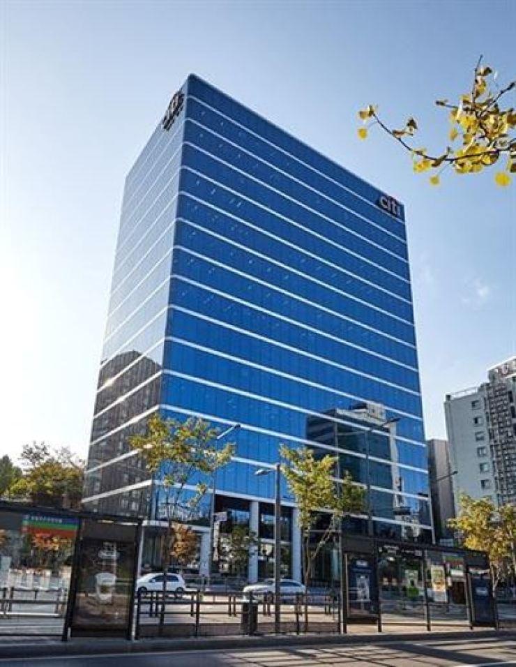 Citibank Korea's headquarters in Seoul / Courtesy of Citibank Korea