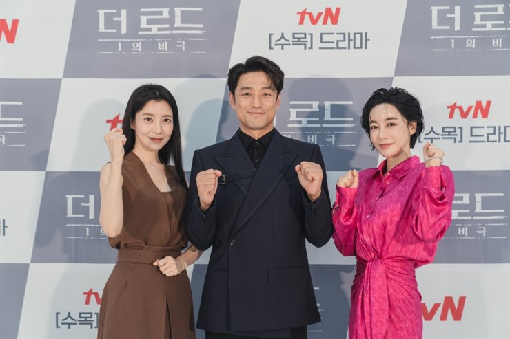 Actors Yoon Se-ah, from left, Ji Jin-hee and Kim Hye-eun pose for pictures during an online media conference for tvN's series 'The Road: Tragedy of One,' Wednesday. Courtesy of tvN