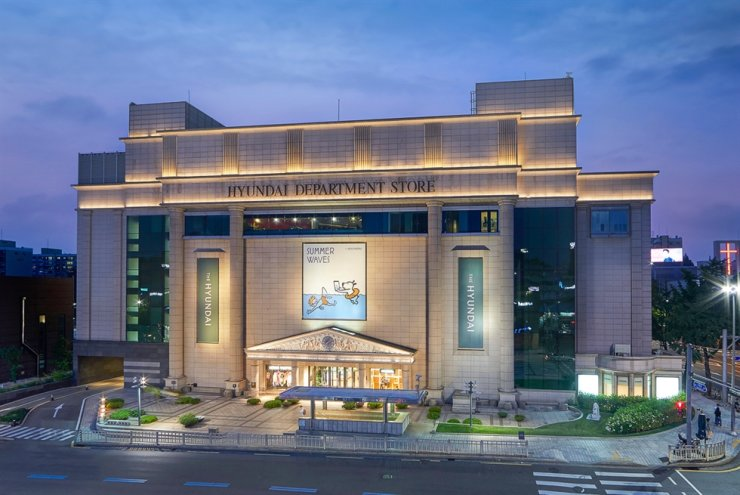Hyundai Department Store in Apgujeong, Seoul / Courtesy of Hyundai Department Store