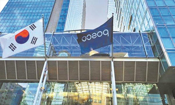 POSCO's Seoul headquarters / Korea Times file