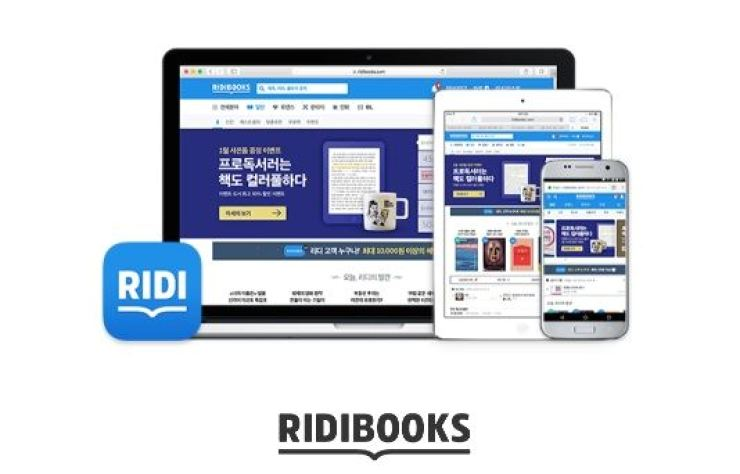 Ridibooks' promotional image captured from its website / Courtesy of Ridibooks
