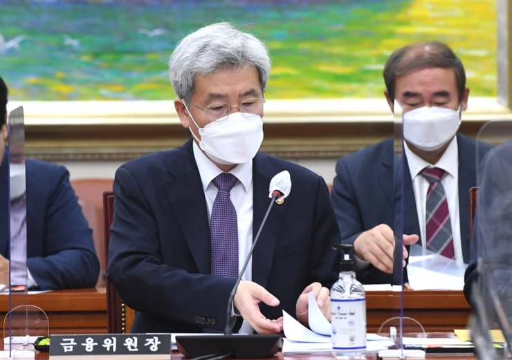 Financial Services Commission Chairman Koh Seung-beom / Korea Times file