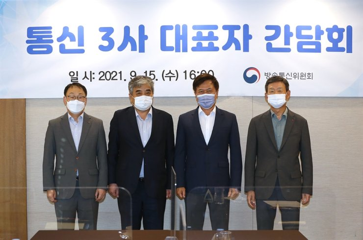 CEOs of Korea's three telecom companies pose with Korea Communications Commission (KCC) Chairman Han Sang-hyuk, second from left, after their meeting at the Korea Press Center in Seoul on Sept. 15. From left are KT CEO Ku Hyeon-mo, Han, SK Telecom CEO Park Jung-ho and LG Uplus CEO Hwang Hyeon-sik. Courtesy of KCC