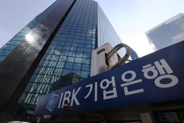 Korea Development Bank headquarters in Seoul / Yonhap