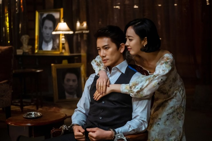 A scene from the series / Courtesy of tvN