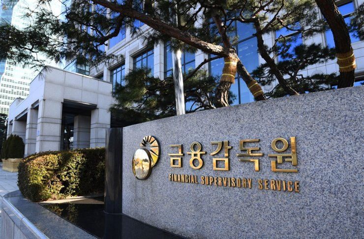 An entry to the Financial Supervisory Service headquarters in Seoul / Korea Times file