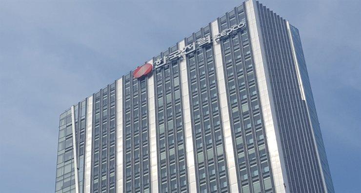 Korea Electric Power Corp. headquarters in Naju, South Jeolla Province / Courtesy of KEPCO