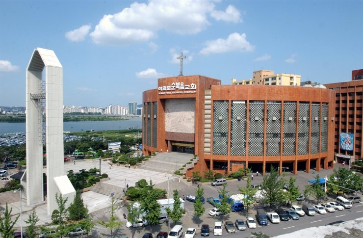 The main building of the Yoido Full Gospel Church / Korea Times file
