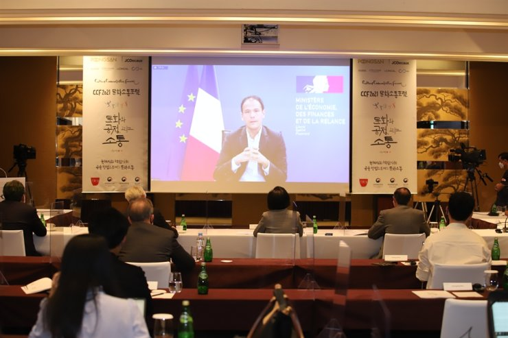 France's Secretary of State for Digital, Cedric O, speaks during the 2021 Culture Communication Forum at the Grand Hyatt Seoul, Tuesday. Courtesy of CICI