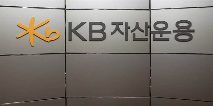 KB Asset Management logo / Yonhap