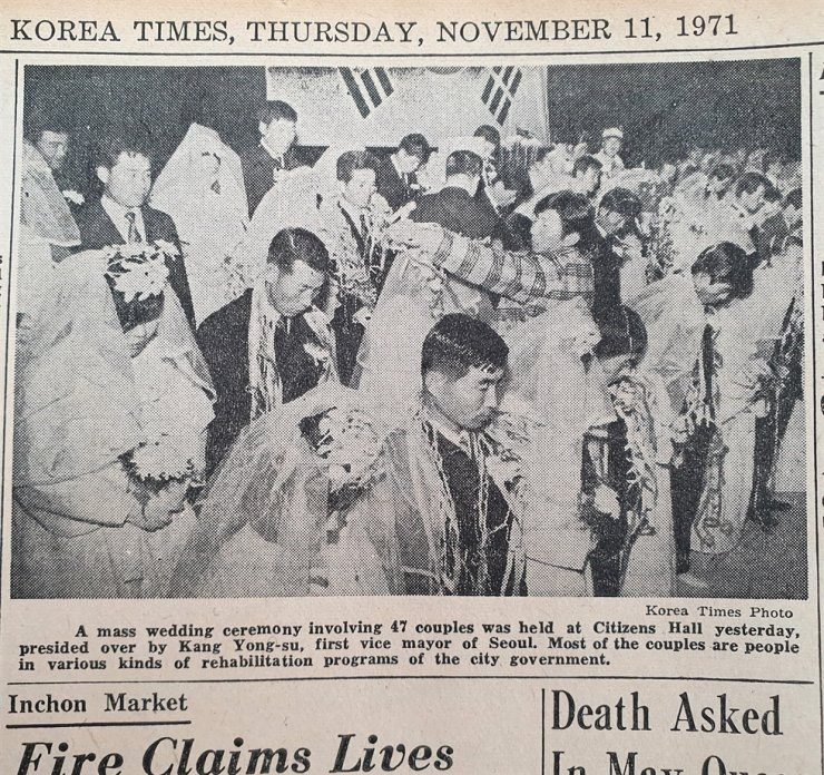 A mass wedding ceremony, published in The Korea Times Nov. 11, 1971. / Korea Times Archive