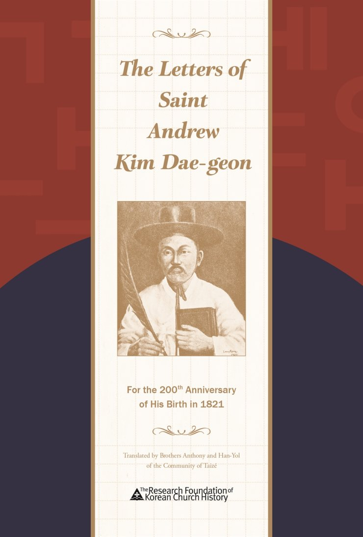 Cover image of the book 'The Letters of Saint Andrew Kim Dae-geon' Courtesy of Research Foundation of Korean Church History
