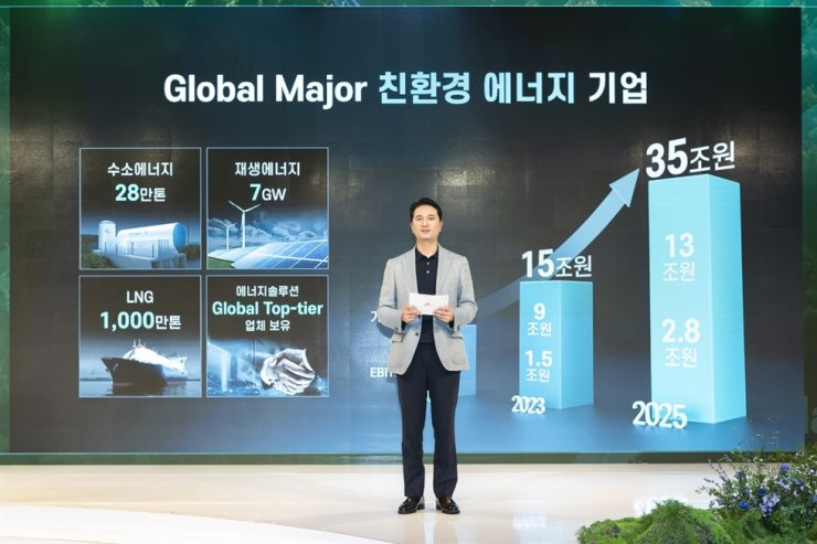 SK E&S CEO Choo Hyeong-wook speaks at a media day event at the Four Seasons Hotel in Seoul, Wednesday, to explain the company's four key eco-friendly businesses sectors. Courtesy of SK E&S