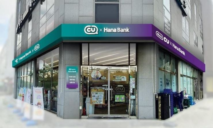 Seen above is a convenience store that will be launched under a partnership between CU and Hana Bank. The store will open at the end of September in Seoul. Courtesy of BGF Retail