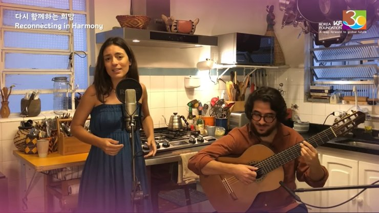 Brazilian musicians Anna Setton, left, and Joao Camarero perform during the Korea Foundation's virtual concert series, 'Reconnecting in Harmony.' Screenshot from YouTube