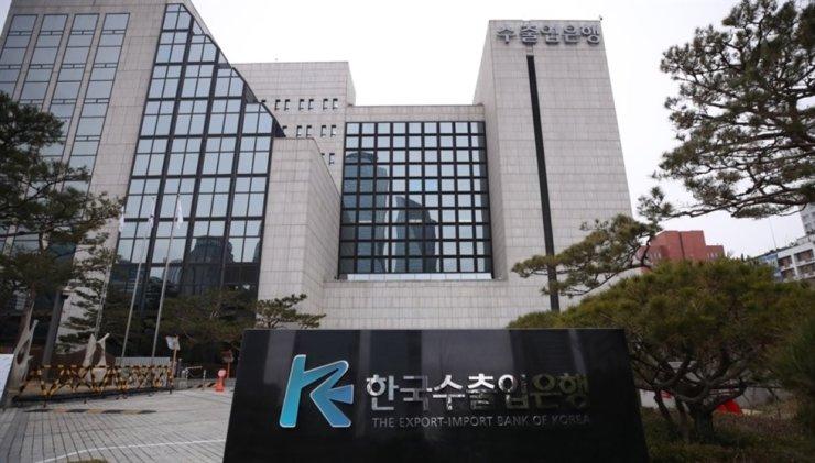 The Export-Import Bank of Korea headquarters in Seoul / Yonhap