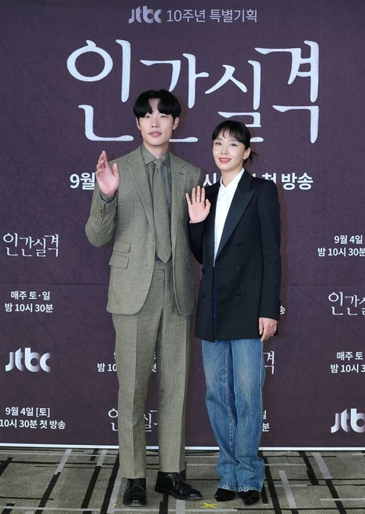 Actors Ryu Jun-yeol, left, and Jeon Do-yeon pose during an online press conference for JTBC's new series, 'Lost,' Thursday. Courtesy of JTBC