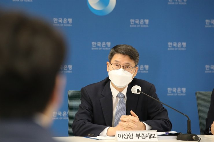 Bank of Korea Deputy Governor Lee Sang-hyeong speaks during a press conference at its headquarters in Seoul, Friday. Courtesy of Bank of Korea