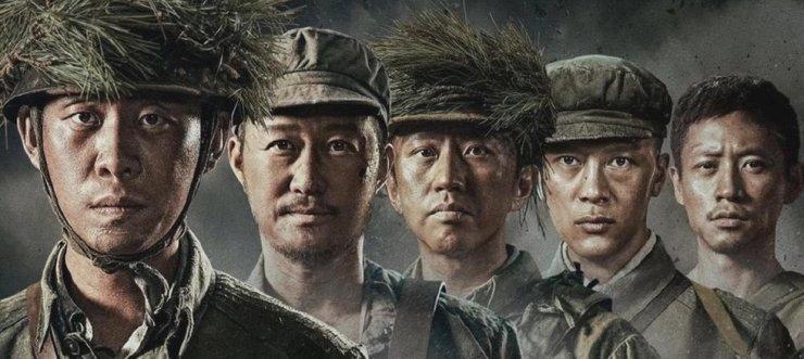 'The Sacrifice' / Korea Times file