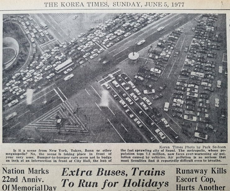 Traffic in front of Seoul City Hall, published in The Korea Times June 5, 1977. / Korea Times Archive