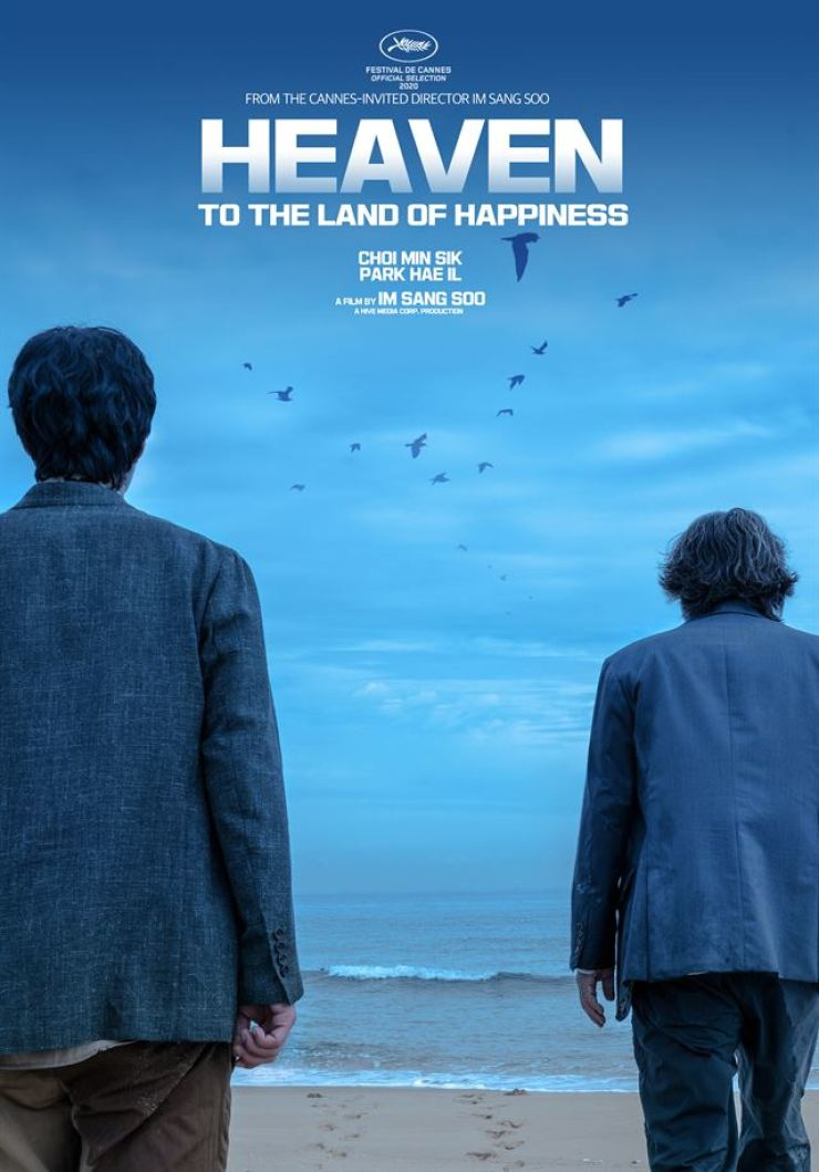 A poster for the film, 'Heaven: To the Land of Happiness' / Courtesy of Lotte Entertainment