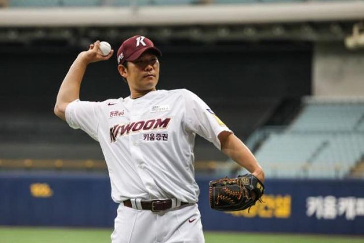 Jeong Chan-heon / Korea Times file