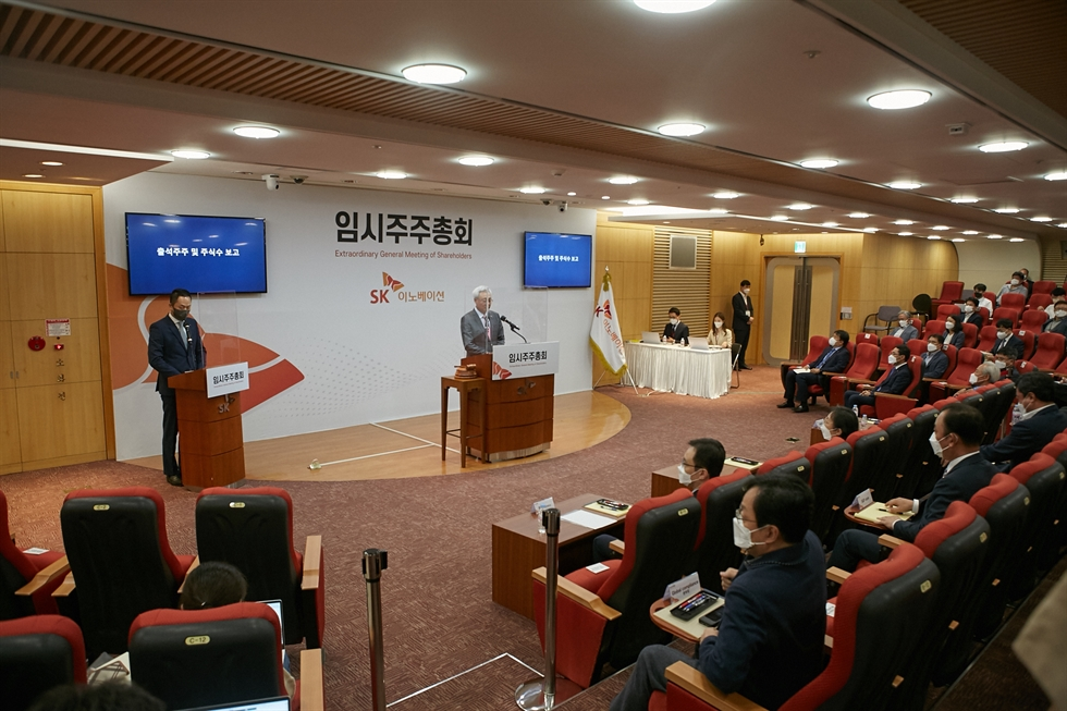 SK Innovation (SKI) CEO Kim Jun speaks at a shareholders meeting at the company's headquarters in central Seoul, Thursday. Shareholders approved the company's plan to split-off its battery business as an independent entity at the meeting. Courtesy of SKI