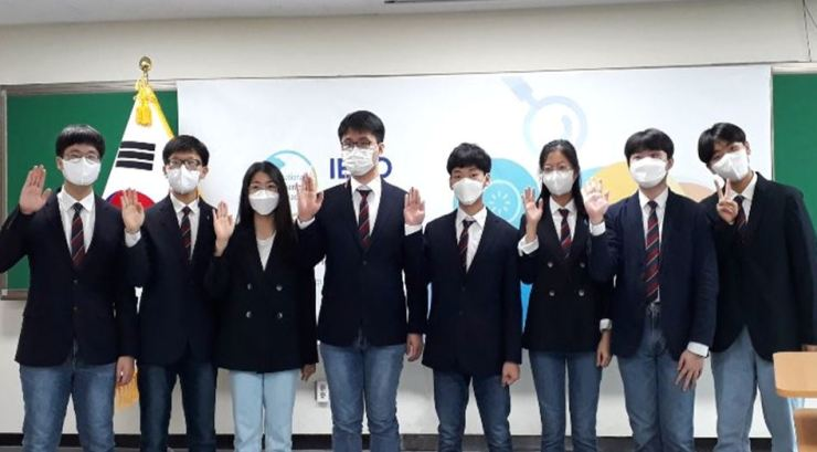 Team Korea for the International Earth Science Olympiad 2021 / Courtesy of Korean Foundation for the Advancement of Science & Creativity