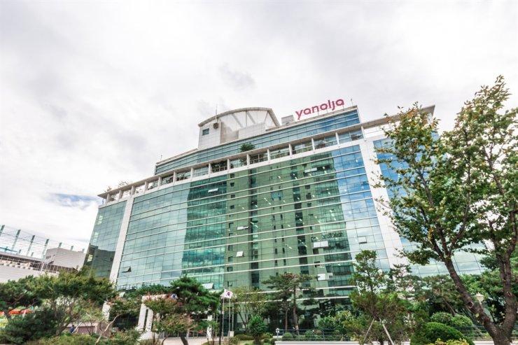 Yanolja's headquarters in Seoul / Courtesy of Yanolja