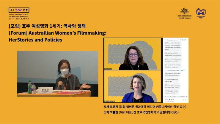 Moderator Byun Jai-ran, left, speaks during the 'Australian Women's Filmmaking: HerStories and Policies' Forum at the Seoul International Women's Film Festival, organized in cooperation with the Embassy of Australia in Korea. Screenshot from YouTube