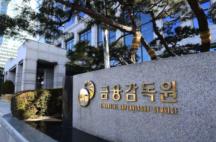 The headquarters of the Financial Supervisory Service located on Yeouido, Seoul / Korea Times file